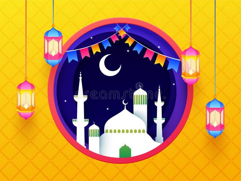 Islamisk helig månad av fasta, Ramadan Celebration baner- eller affischdesign med moskén, bunting flaggor och hängande lykta elle vektor illustrationer