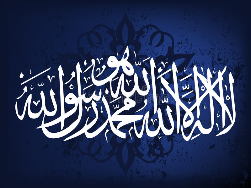 islamisk illustration stock illustrationer