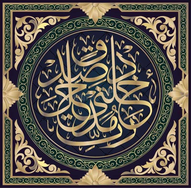 Islamisk kalligrafi från den Qur `en en Surahal-Isra 17, ayat 80 Säg: `-Nollan min Lord May mitt komma är riktig och kan mitt royaltyfri illustrationer
