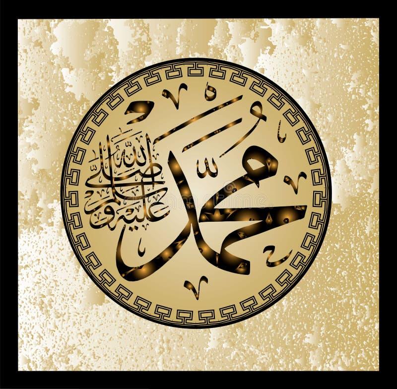 Islamisk kalligrafi Muhammad, sallam för sallallaahu'alaihi WA, kan vara van vid gör islamisk ferieöversättning: Profet Muhammad, vektor illustrationer