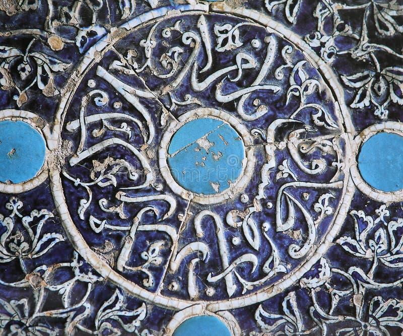 Islamisk keramisk dekor fotografering för bildbyråer
