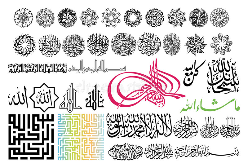 islamisk konst stock illustrationer