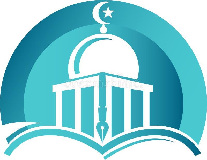 Islamisk lärande mitt royaltyfri illustrationer