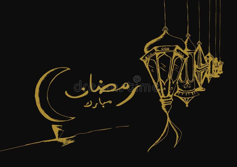 Islamisk Ramadan Mubarak hand dragen illustration royaltyfri illustrationer