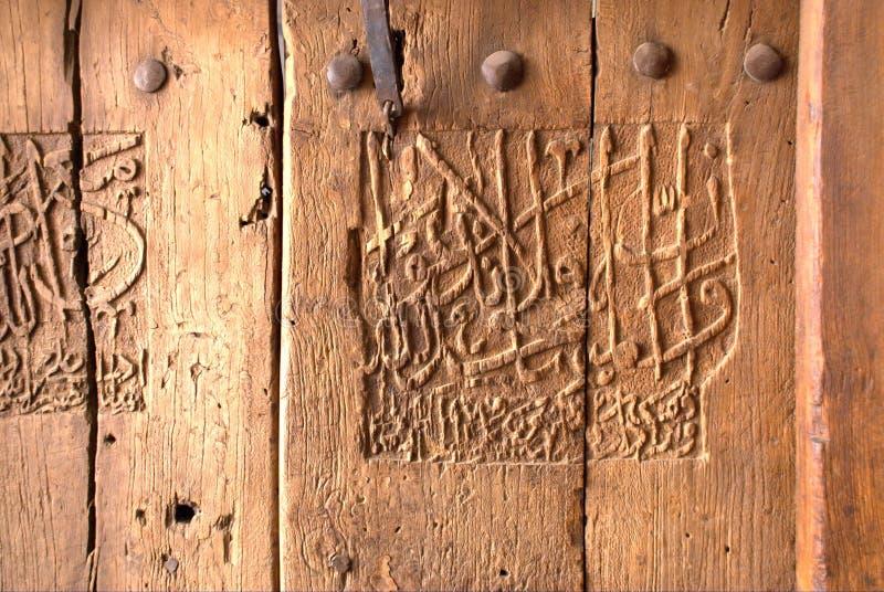 islamisk sniden dörr royaltyfri fotografi