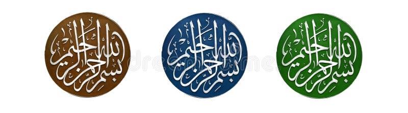 islamisk symbol 0017 stock illustrationer