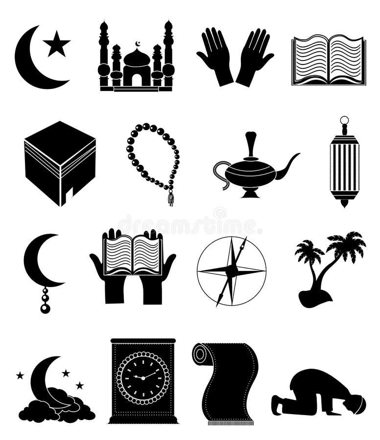 Islamisk symbolsuppsättning stock illustrationer