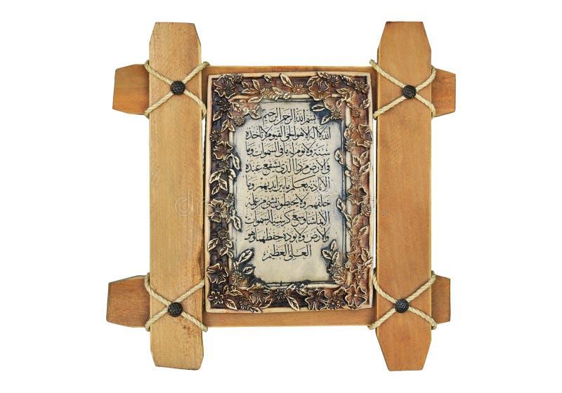 islamisk wood writing för ram arkivfoton