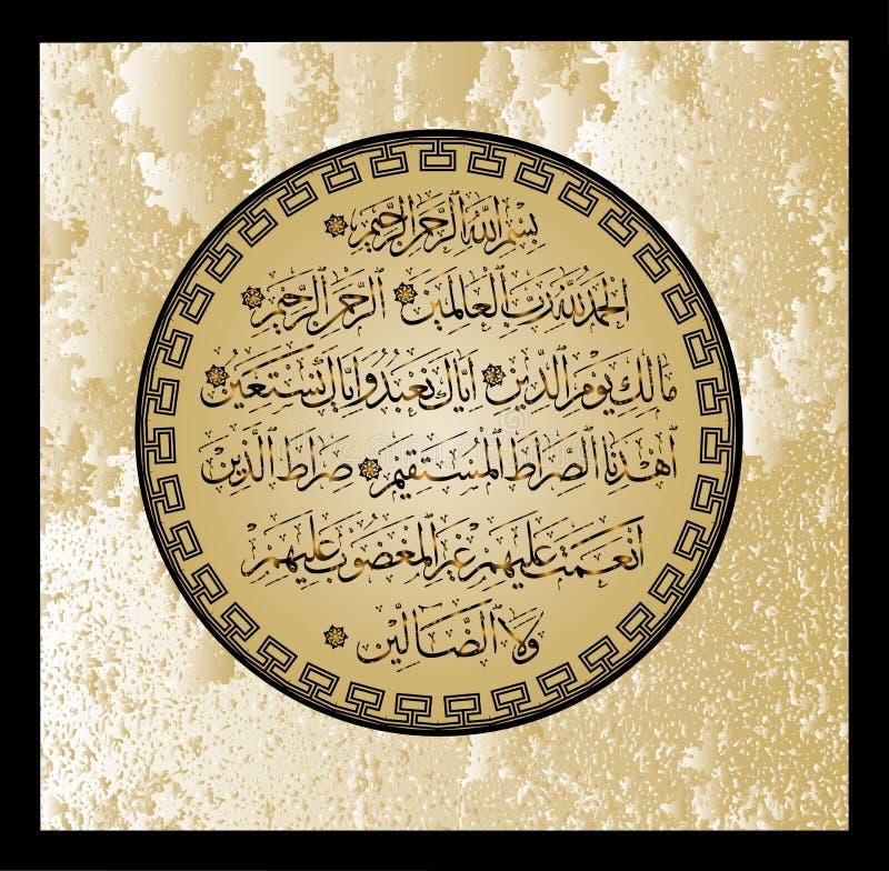 Islamiska calligraphic vers från Koranen Al Fatih 1: för designen av muslimskt feriehjälpmedel vektor illustrationer