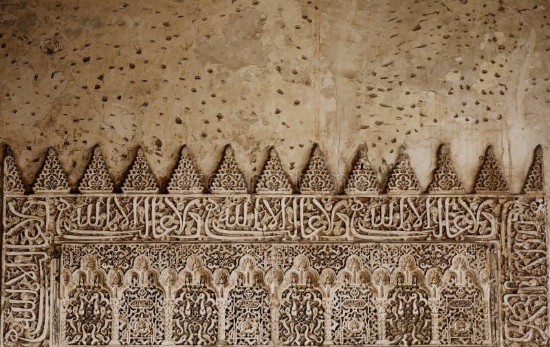 islamiska carvings royaltyfri foto
