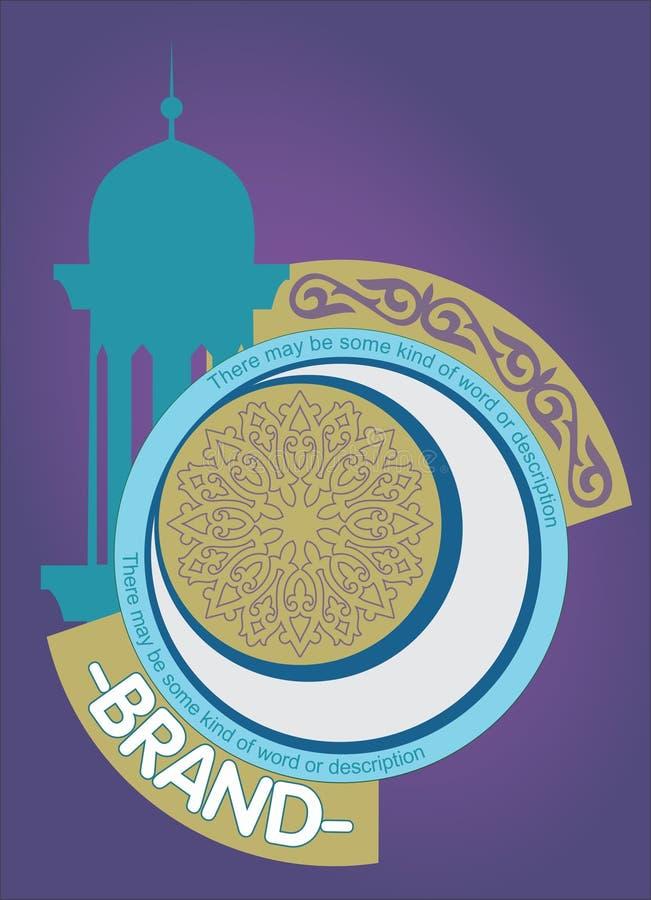 Islamiska dekorativa logoer med halvmånformigt royaltyfri illustrationer