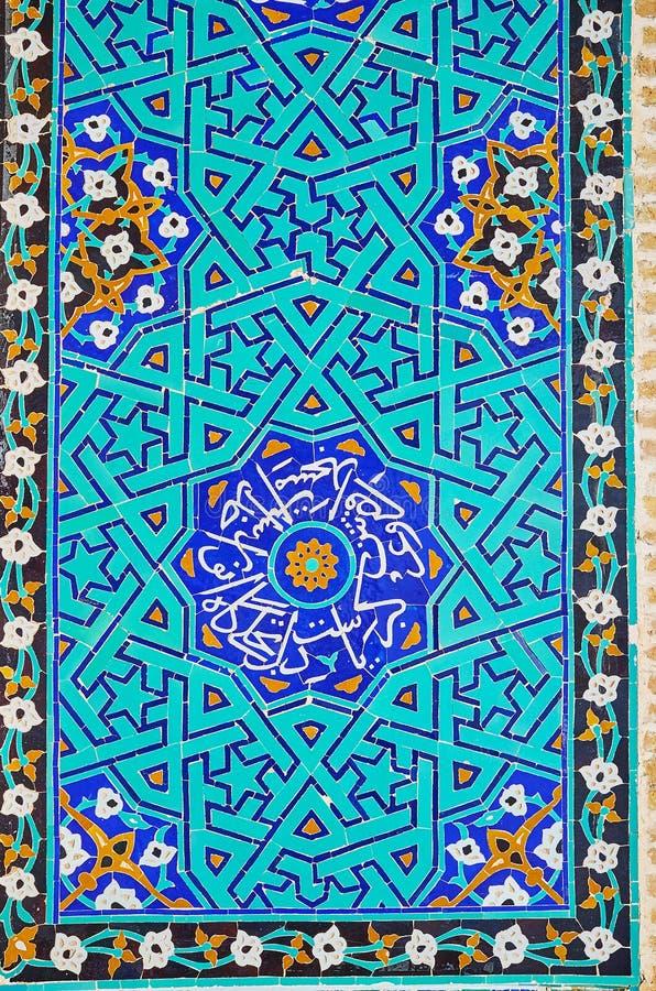 Islamiska modeller på den Jameh moskén, Yazd, Iran royaltyfri foto