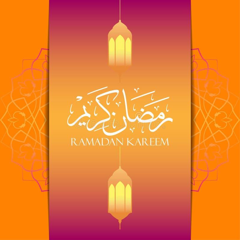 Islamiskt designhälsningkort av Ramadan Kareem med arabisk kalligrafitext och lykta och härlig gräns stock illustrationer