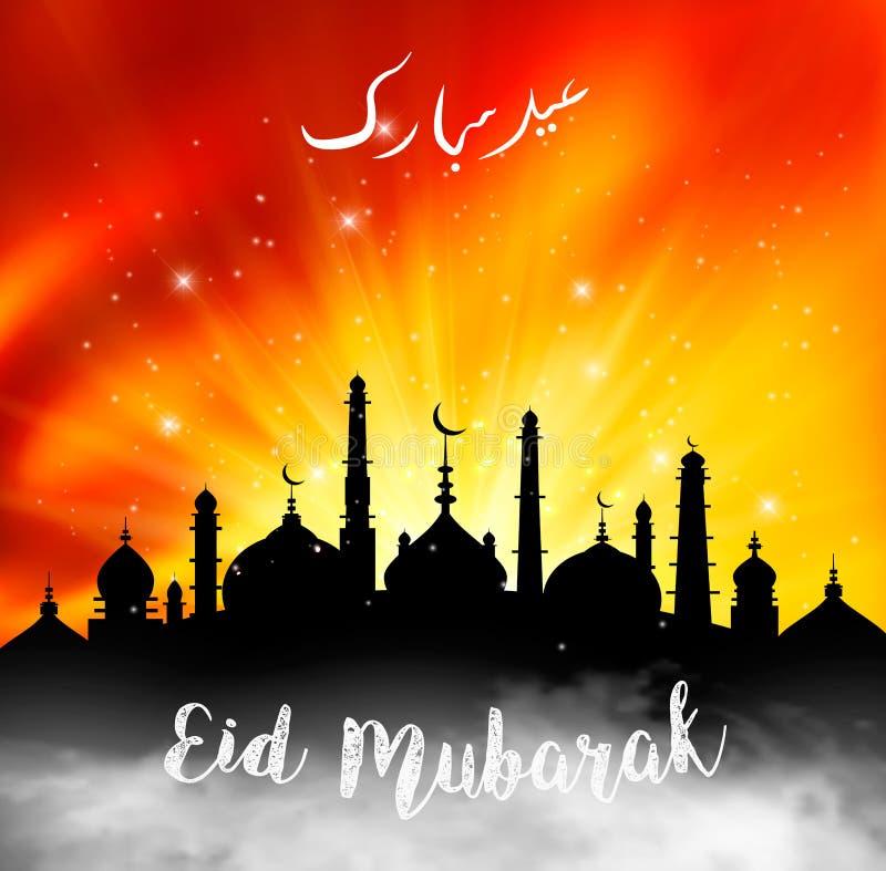 Islamiskt hälsa Eid Mubarak kort för muslimska ferier stock illustrationer