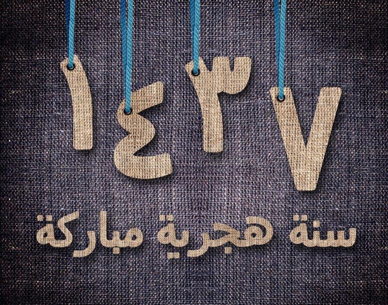 Islamiskt hälsningkort för nytt år fotografering för bildbyråer