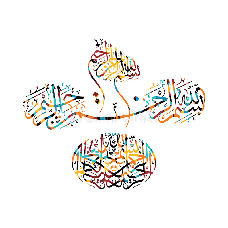 Islamitisch abstract kalligrafieart. vector illustratie