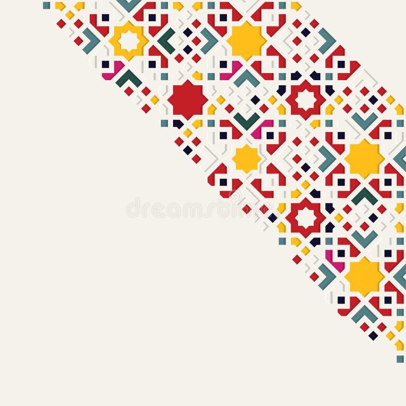Islamitisch Arabisch patroon vector illustratie