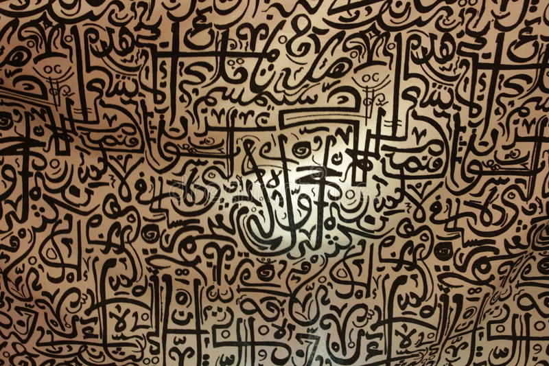 Islamitisch Art. stock fotografie