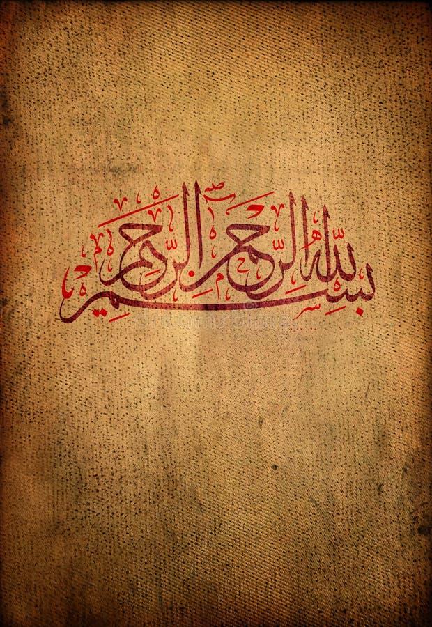 Islamitisch art stock illustratie