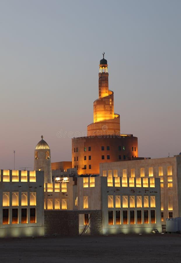 Islamitisch Cultureel Centrum in Doha stock foto's