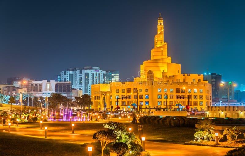 Islamitisch Cultureel Centrum in Doha, Qatar royalty-vrije stock fotografie