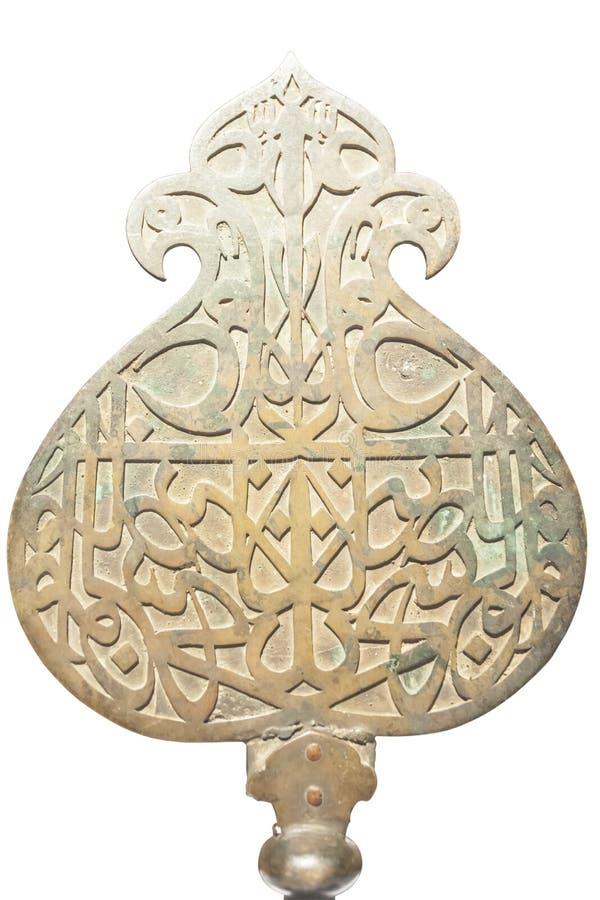 Islamitisch decoratieartefact royalty-vrije stock afbeeldingen