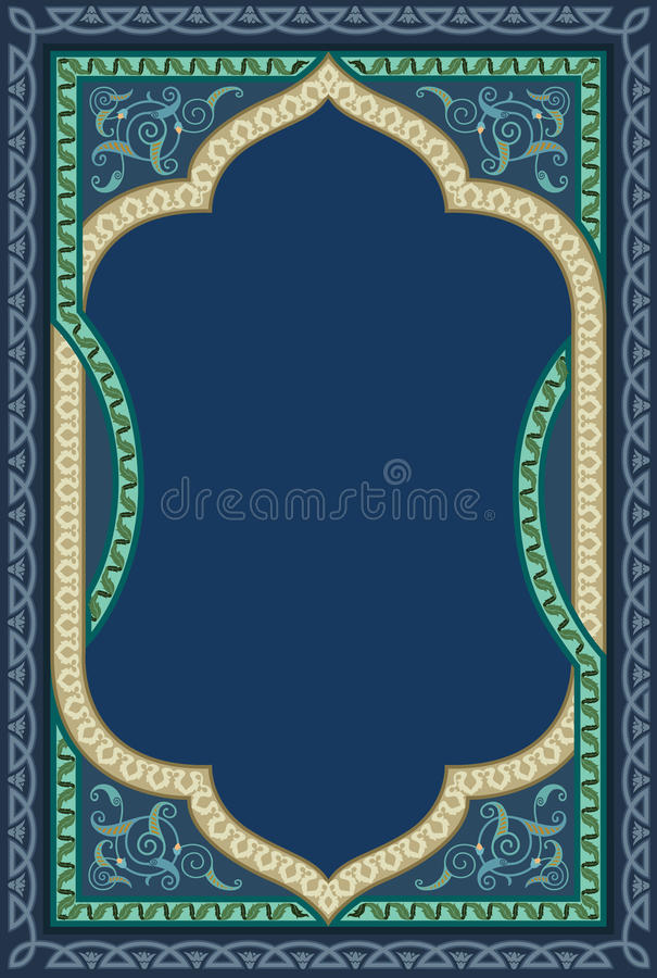 Islamitisch decoratief art. stock illustratie