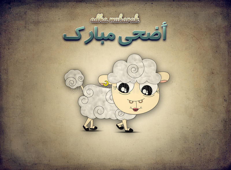 Islamitisch Festival van Offer, Eid al Adha-groetkaart royalty-vrije illustratie