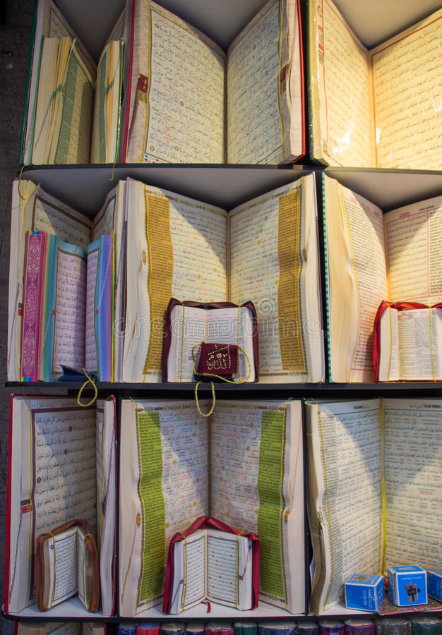 Islamitisch Heilig Boek Quran stock afbeeldingen
