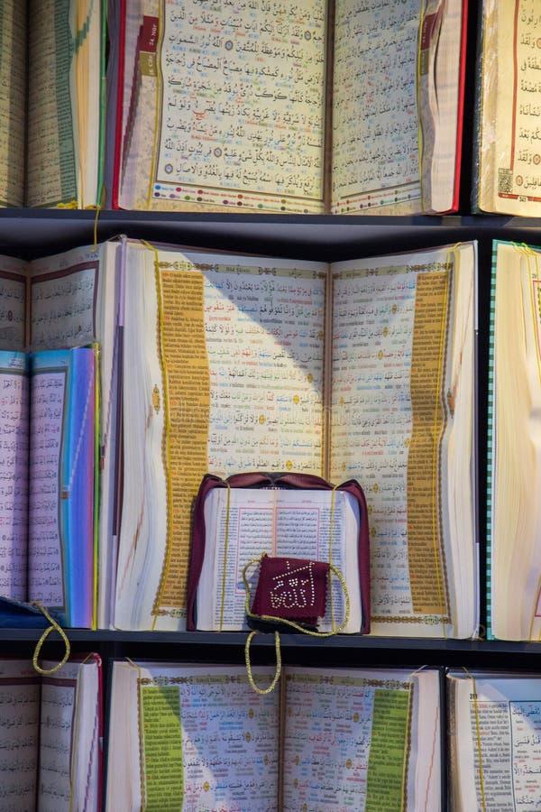 Islamitisch Heilig Boek Quran royalty-vrije stock foto