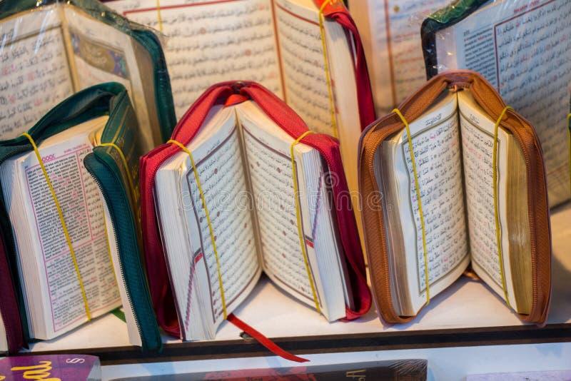Islamitisch Heilig Boek Quran royalty-vrije stock foto's