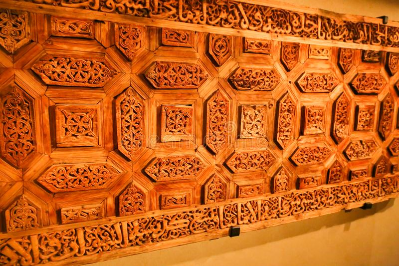 Islamitisch Kunstenmuseum - Sharjah stock foto