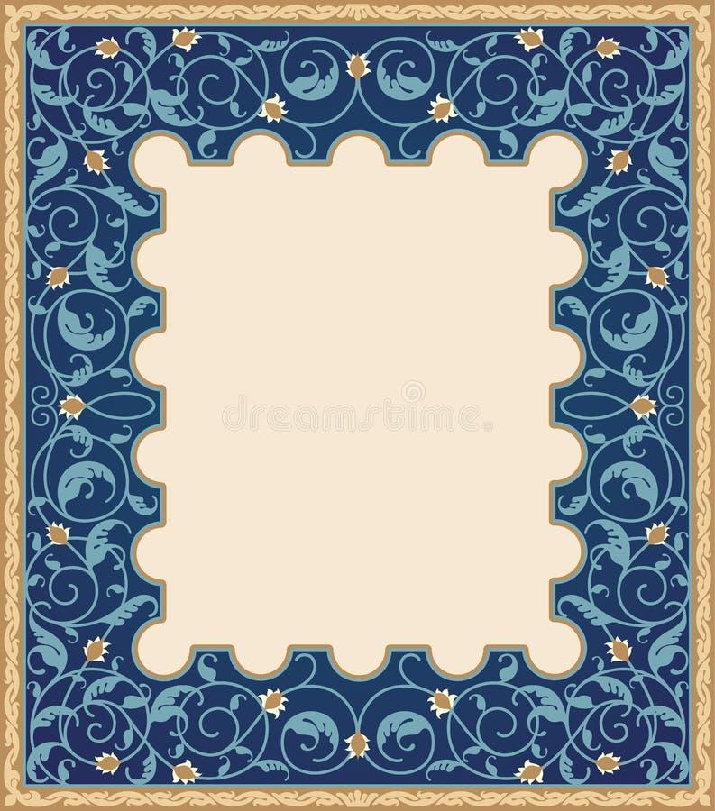Islamitisch kunstkader royalty-vrije illustratie