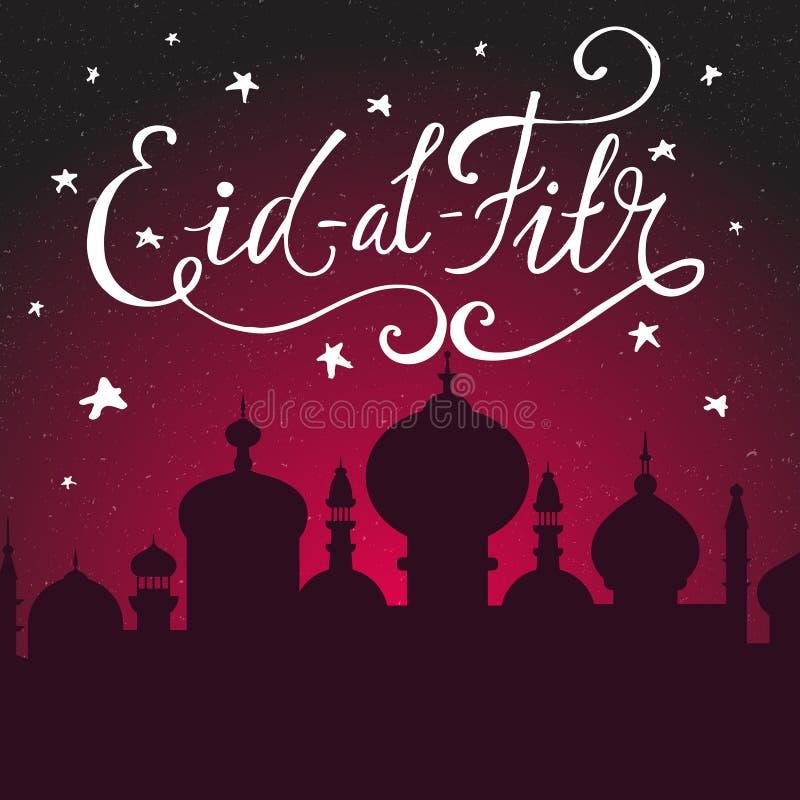 Islamitisch Malplaatje vector illustratie