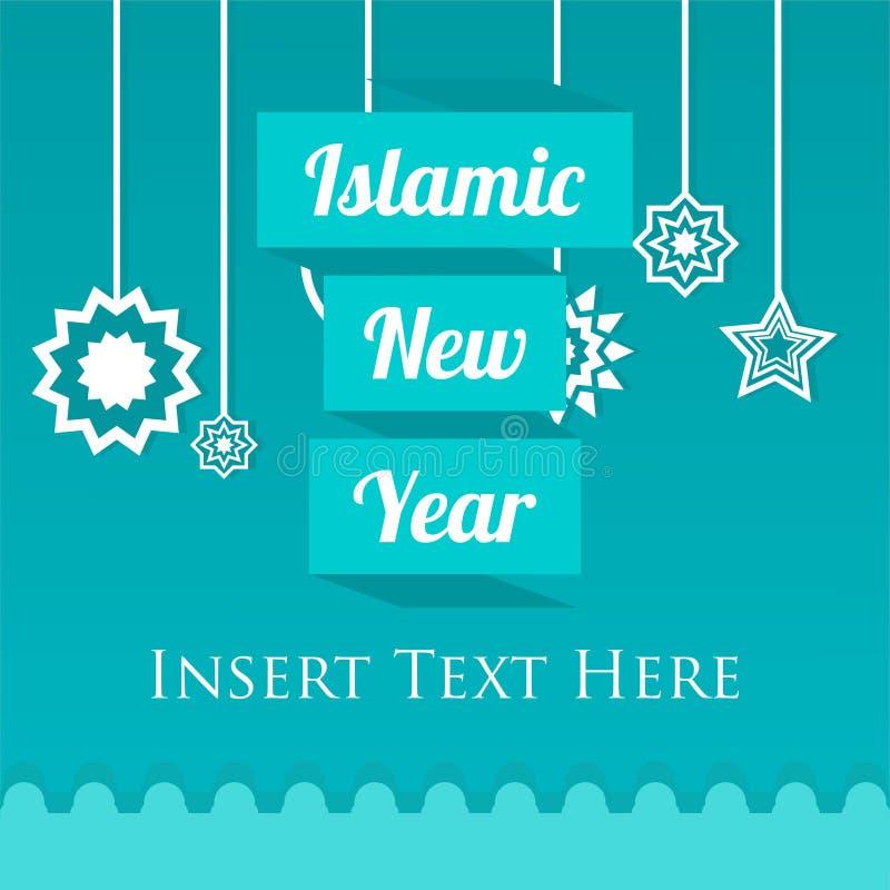 Islamitisch Nieuwjaar Vectormalplaatje royalty-vrije illustratie