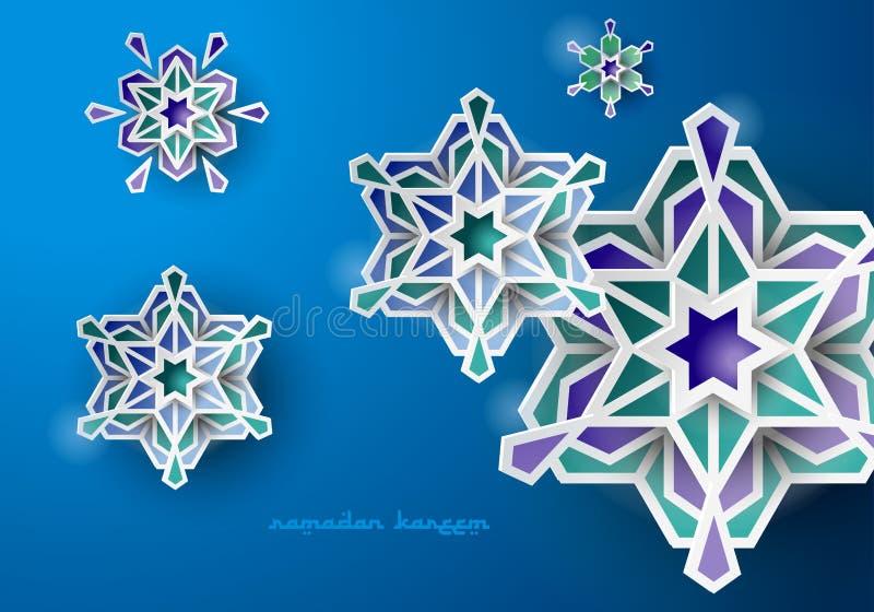 Islamitisch Ontwerp Art Ramadan Vector vector illustratie