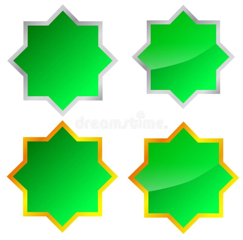 Islamitisch ornament stock illustratie