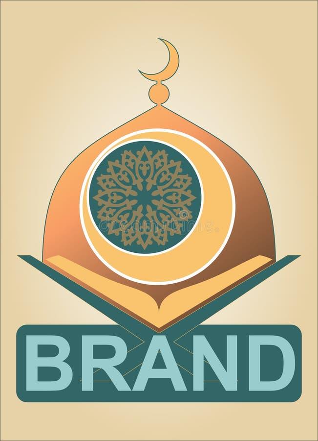 ISLAMITISCH PURPER EMBLEEM IN HET VIERKANT GROENE MINARET MET HELFT-MAAND Islamitisch ornament De witte maan royalty-vrije illustratie