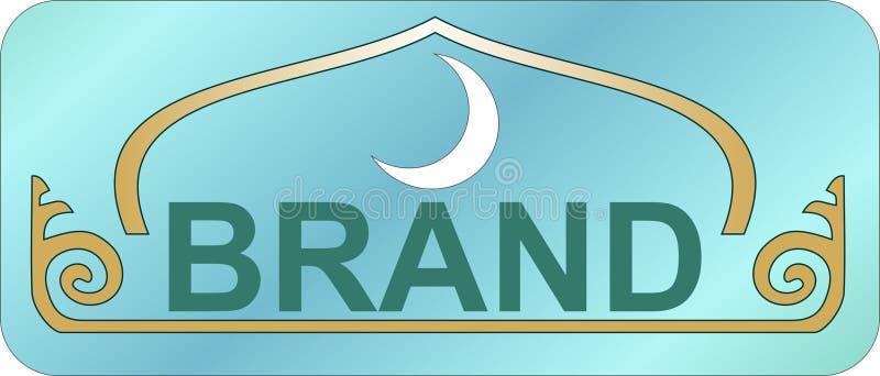 ISLAMITISCH PURPER EMBLEEM IN HET VIERKANT GROENE MINARET MET HELFT-MAAND Islamitisch ornament De witte maan stock illustratie