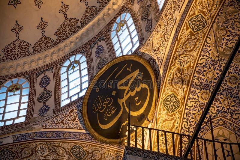 Islamitisch Symbool royalty-vrije stock fotografie