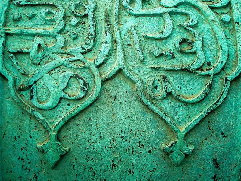 Islamitische achtergrond royalty-vrije stock foto's