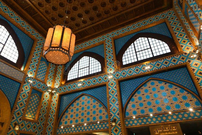 Download Islamitische Arts. redactionele foto. Afbeelding bestaande uit kolom - 107706636