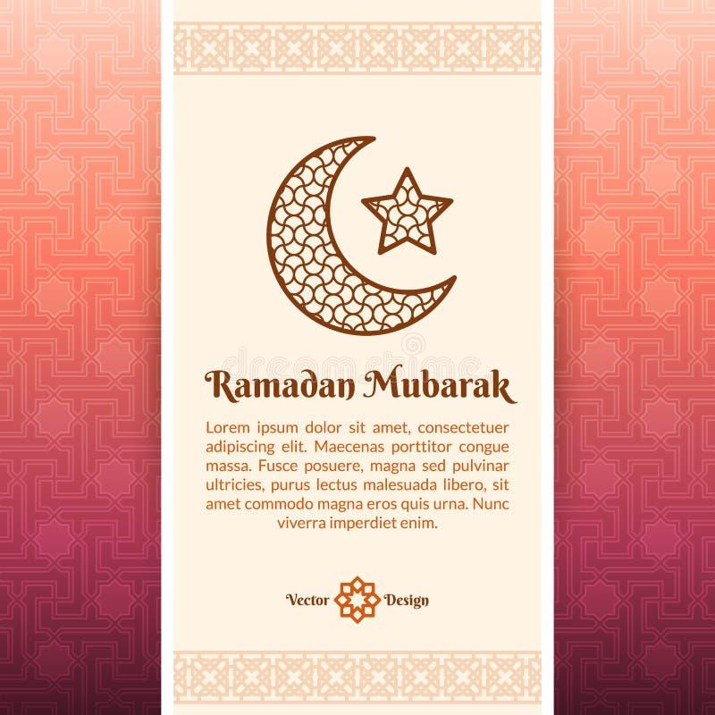 Islamitische de groetachtergrond van Ramadan Mubarak vector illustratie