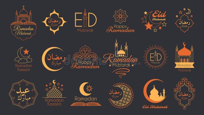 Islamitische Geplaatste Emblemen royalty-vrije illustratie