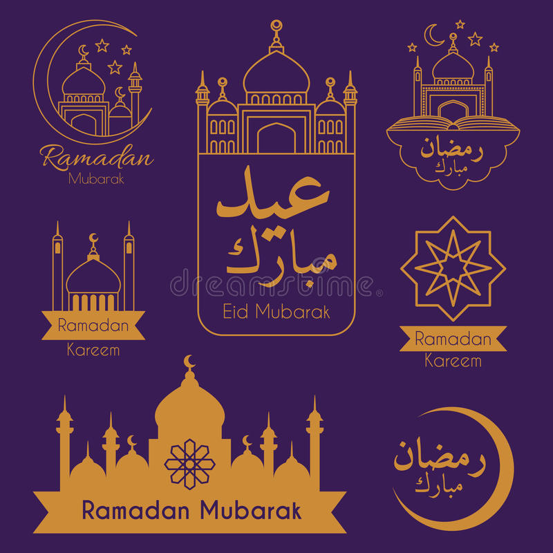 Islamitische Geplaatste Emblemen vector illustratie