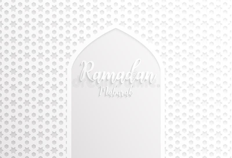 Islamitische Heilige Maand, Ramadan Mubarak-achtergrond