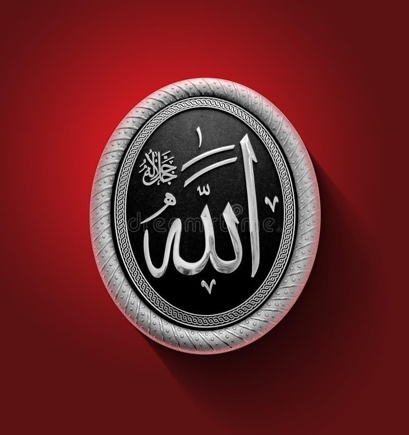 Islamitische Kalligrafie royalty-vrije illustratie