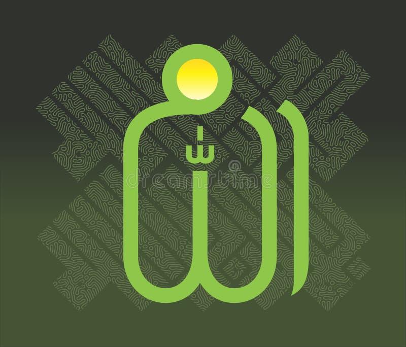 Islamitische kalligrafie Allah door gulzar Shahid royalty-vrije stock foto's