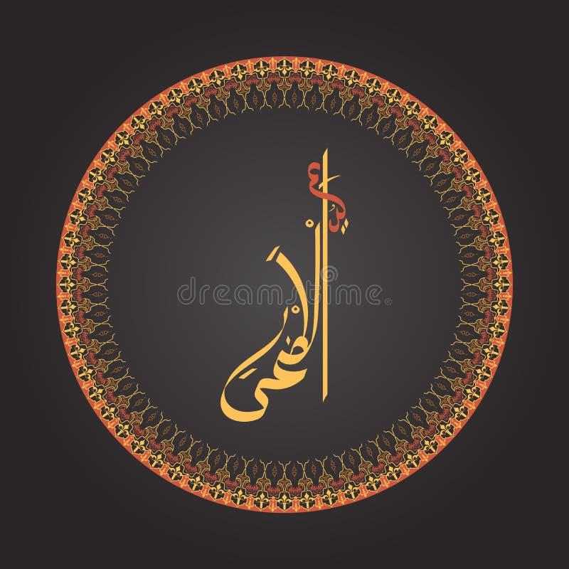 Islamitische kalligrafie van tekst Eid Adha op kleurrijk bloemenontwerp royalty-vrije illustratie