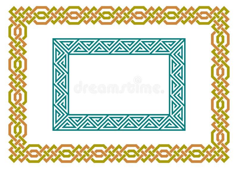 Islamitische Ornamenten stock illustratie